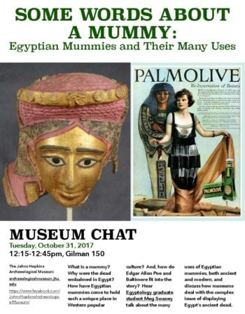 October2017museumchat